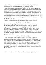 defensive driving essays understanding defensive driving