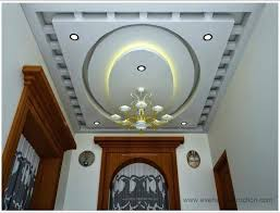 false ceiling designs for hall with two fan medium size of living designs for roof false false ceiling designs