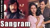 Harmesh Malhotra Sangram Movie