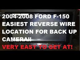 easiest 2004 2008 ford f150 reverse wire location for back up camera 2008 f150 brake light wiring diagram at 08 F150 Tail Light Wiring Diagram
