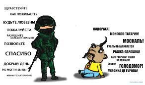 """""""Кто младенцев не распинал, за рабами очередь не занимать. Перша, до бою!"""", - украинские артиллеристы сдерживают боевиков на Бахмутской трассе - Цензор.НЕТ 9901"""
