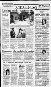 essay advantages computer newspaper in punjabi