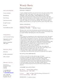 Entry Level Personal Trainer Resume Pdfsimpli