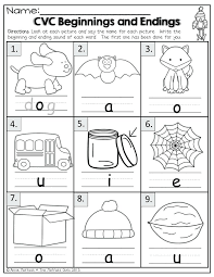 Beginning And Endings Collaborative Jolly Phonics Worksheets Pdf ...