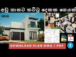 budget two story house design in sri