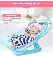 new design foldable baby bath tub bed pad bath chair shelf baby shower nets newborn baby