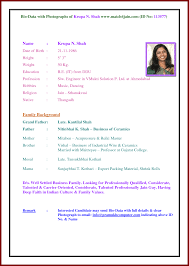 Bio Data Latest Format Image Result For Indian Marriage Biodata Word Format Free