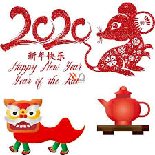 新年快乐,阖家幸福 xīn nián kuài happy chinese new year! Chinese New Year Wishes Messages Greetings