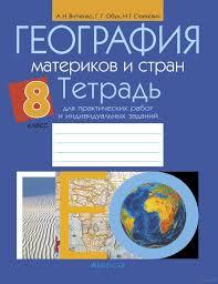Английский язык домашние задания класс биболетова tingjackcast  Английский язык домашние задания 6 класс биболетова