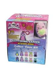 whole hatchimals glittering garden 2 5 plush clip on assortment in gravity feed 6801