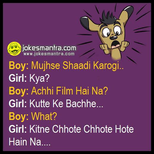 shadi shayari in hindi funny
