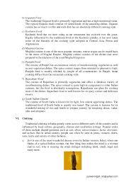 essay on culture of essay sample essay on the capital of delhi in hindi short essay sample essay on the capital of delhi in hindi short