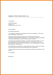 no experience cover letter .college-samples-student-cover-letter-for-resume-medican-receptionist-medical-sell-found-online-much-else-accomplish-application.  ...