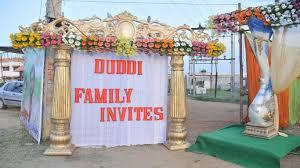 Wedding Name Board Design For Car Tsm Wedding Name Board Enterance Kalyana Mandapams In