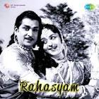 Akkineni Nageshwara Rao Rahasyam Movie