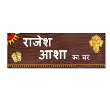 Small Picture Buy Wooden Custom Nameplate For Couple Names Free Shipping