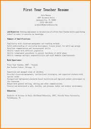 First Grade Teacher Sample Paper Year Cover Letterxamples 1st Resume