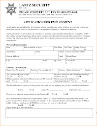 application forms for security guard basic job appication letter security officer job application images frompo 1