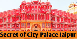 City Palace Light Show In Jaipur City Palace Jaipur Entry Fee Timings History Video