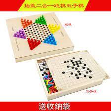 Đồ chơi giáo dục cho trẻ 3-4-6 tuổi 5 cờ vua trẻ em cha mẹ tương tác trò  chơi bàn tập trung | Lumtics | Lumtics - Đặt hàng cực dễ - Không thể chậm  trễ