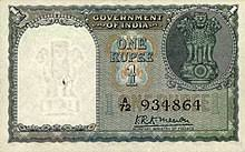 Indian Currency Chart For School Project Indian Rupee Wikipedia