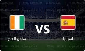اسبانيا الي نصف النهائي | نتيجة وأهداف مباراة اسبانيا وساحل العاجل  الاوليمبي اليوم في أولمبياد طوكيو 2020 - كورة في العارضة