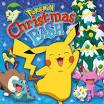 Pokemon: Christmas Bash