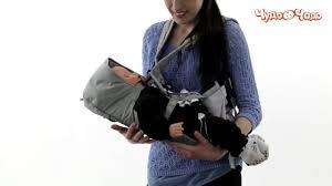 Видео инструкция к рюкзаку-<b>кенгуру Baby</b> Active Simple - YouTube