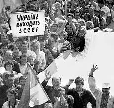 Беловежские соглашения декабря года распад или развал СССР  image0036