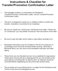 Promotion Recommendation Letter 20 Sample Letters And