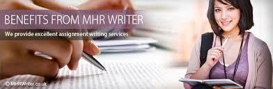 english essay lesson raksha bandhan ka