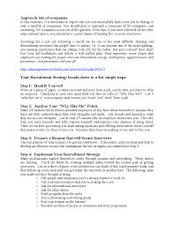 networking skills marketing yourself gina moi mcintosh fine how to market yourself page 003