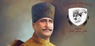 Iqbal Demystified - Apps on Google Play