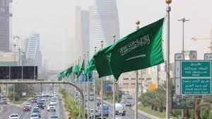 أخبار السعودية اليوم.. تنفيذ حد الحرابة والقصاص بقاتلين.. ودفعة حساب  المواطن الأحد