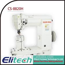Taiwan Sewing Machine Manufacturers