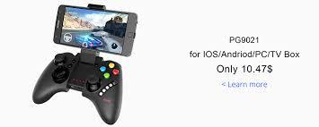 Ipega Offcial Store - отличные товары с эксклюзивными скидками ...