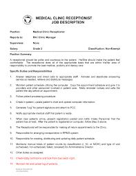 Sample Resume For Medical Receptionist Sample Resume Medical Front Desk Receptionist Best Medical 54