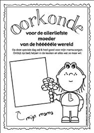 Zwarte Pieten Diploma Kleurplaat Maak Je Eigen Pietendiploma