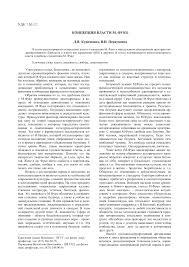 Концепция власти М Фуко тема научной статьи по философии  Показать еще