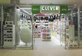 <b>CLEVER</b> - Kuntsevo