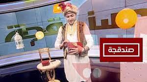 جمع امرأة في اللغة العربية