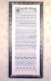 Desiderata Cross Stitch Chart Desiderata Sampler The