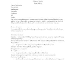 Resume Blank Email Template Free Printable Blank Resume Template
