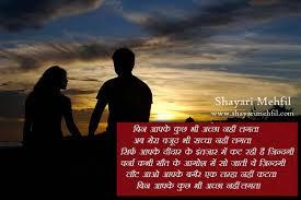 miss you love shayari whatsapp status in hindi with photos