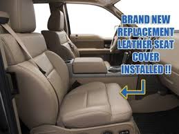 2005 2008 ford f 150 lariat leather