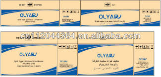air conditioning split unit. olyair 24000btu split unit air conditioner brazil and uae panel available conditioning