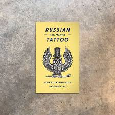 Russian Criminal Tattoo Encyclopedia Volume Iii Cord