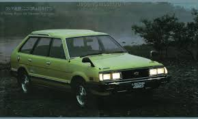 Subaru Leone ab 1982 4WD AB - JapanClassic