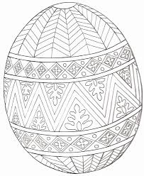 Free Easter Mandala Coloring Pages Inspirational Spring Coloring