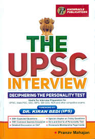 shop for preparation strategy com upsc interview deciphering the personality test